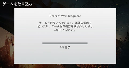 Gears-of-War-Judgmentが来た8.jpg