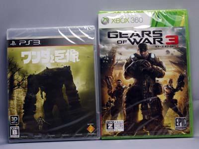 Gears of War 3とワンダと巨像.jpg