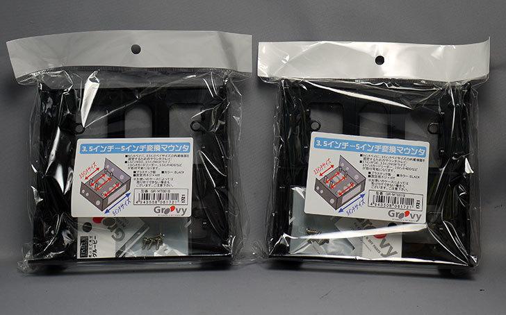 Groovy-GR-MT001B 3.5インチ-5インチ変換マウンタを2個買った1.jpg