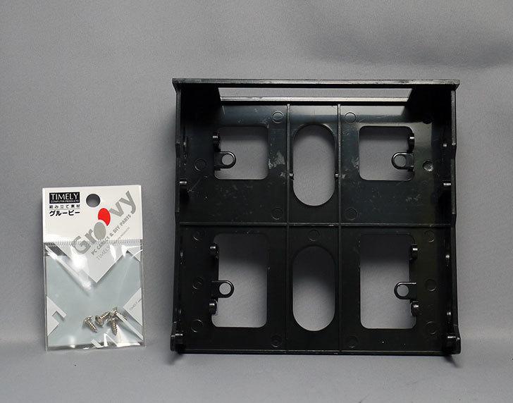 Groovy-GR-MT001B 3.5インチ-5インチ変換マウンタを2個買った3.jpg