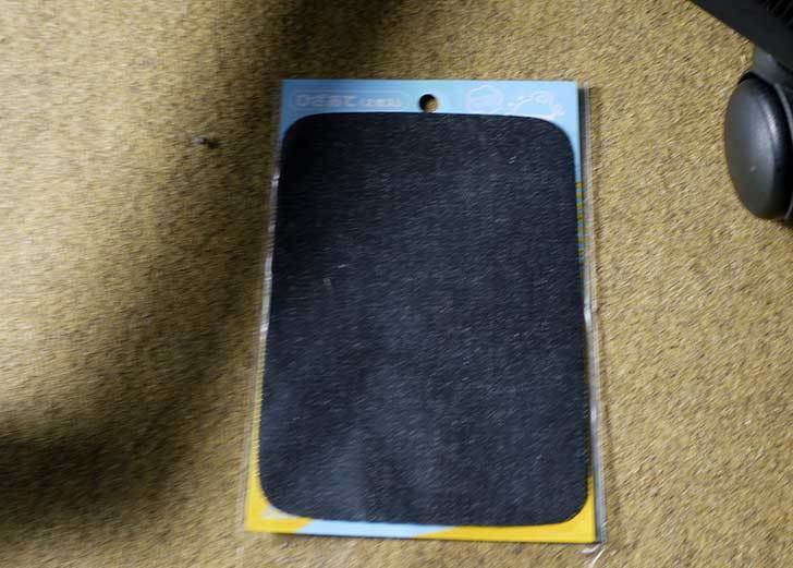 HAG-バランスチェア-6035の布破れを「デニム用のひざあて」で修理した5.jpg