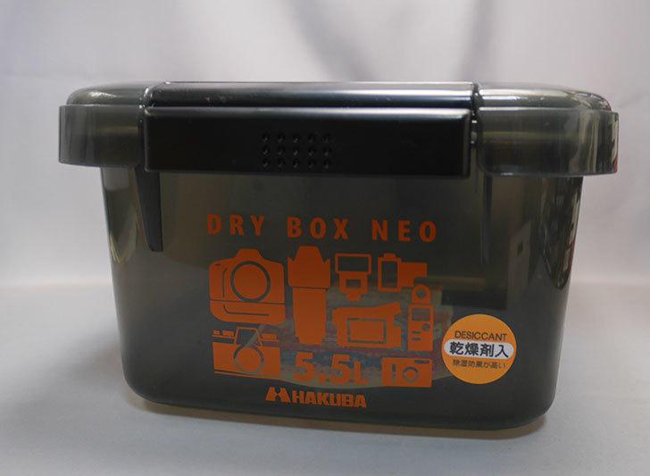 HAKUBA-ドライボックスNEO-5.5L-スモーク-KMC-39を買った1.jpg