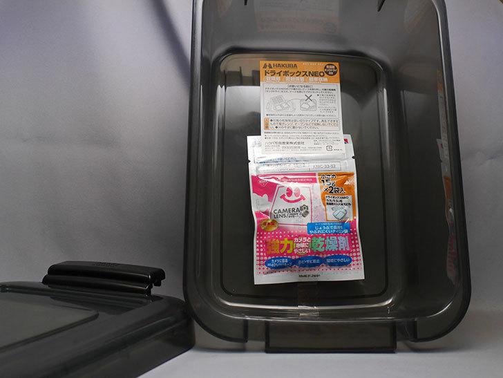 HAKUBA-ドライボックスNEO-5.5L-スモーク-KMC-39を買った5.jpg