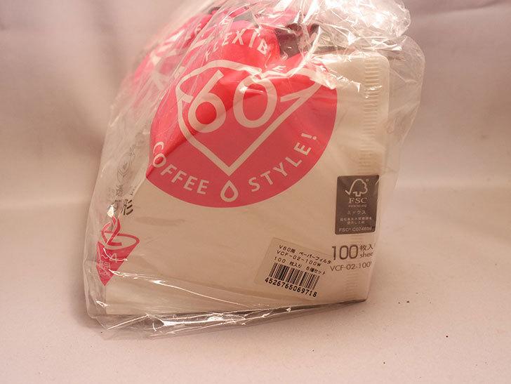 HARIO(ハリオ) V60ペーパーフィルター 1-4杯用 500枚入り ホワイト 日本製 VCF-02-100Wを買った-002.jpg