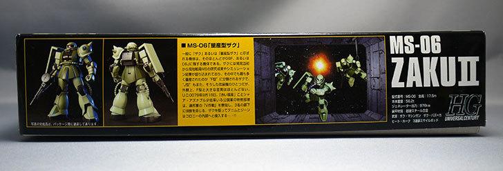 HGUC-1-144-MS-06-量産型ザクが届いた1-2.jpg