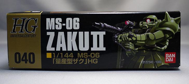 HGUC-1-144-MS-06-量産型ザクが届いた1-4.jpg