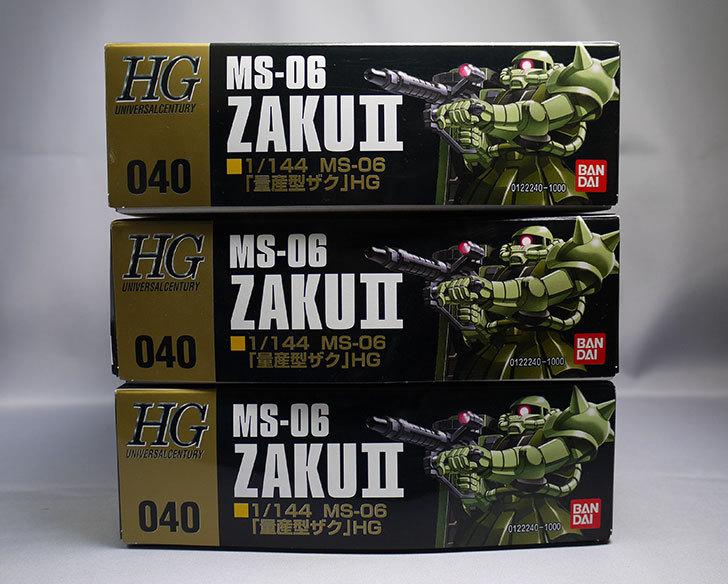 HGUC-1-144-MS-06-量産型ザクがamazonアウトレットで46%offだったので買った3-2.jpg