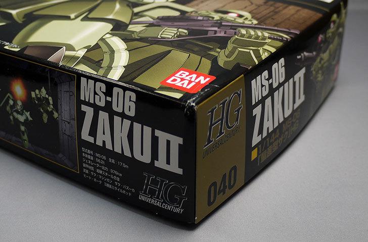 HGUC-1-144-MS-06-量産型ザクがamazonアウトレットで46%offだったので買った3-3.jpg