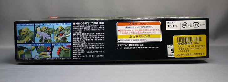 HGUC-1-144-MS-06FZ-ザクII改が届いた3.jpg