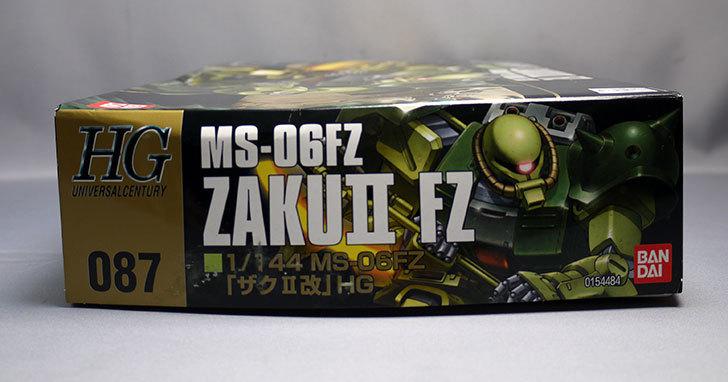 HGUC-1-144-MS-06FZ-ザクII改が届いた4.jpg