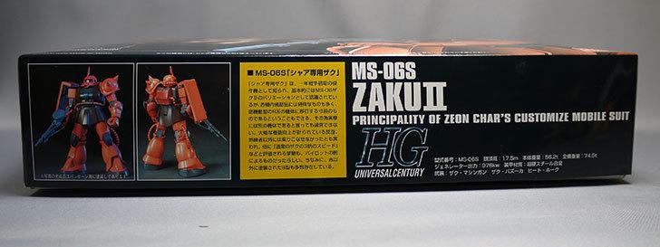 HGUC-1-144-MS-06S-シャア・アズナブル専用ザクIIが届いた2.jpg