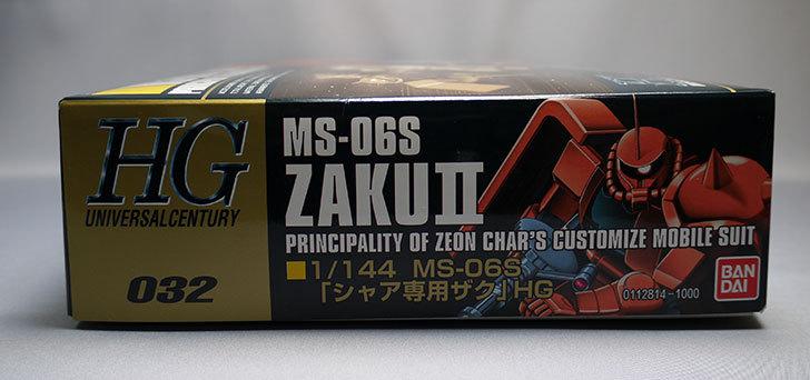 HGUC-1-144-MS-06S-シャア・アズナブル専用ザクIIが届いた4jpg.jpg