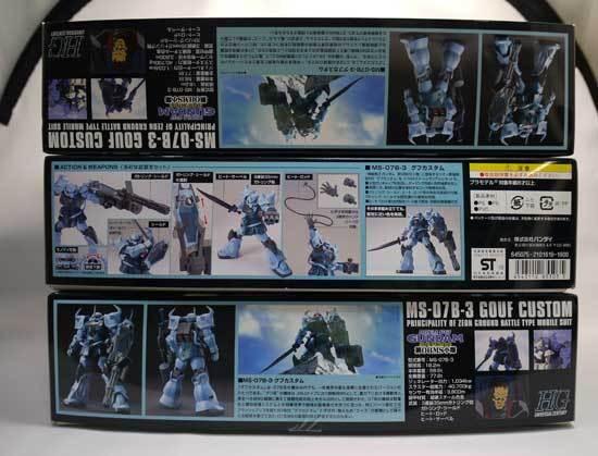 HGUC-1-144-MS-07B3-グフカスタム-3-2.jpg