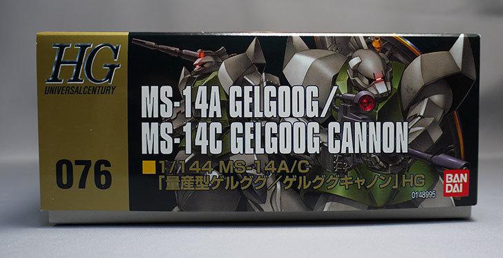HGUC-1-144-MS-14A-C-量産型ゲルググ-ゲルググキャノンが届いた4.jpg