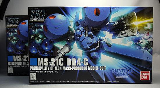 HGUC-1-144-MS-21C-ドラッツェ.jpg