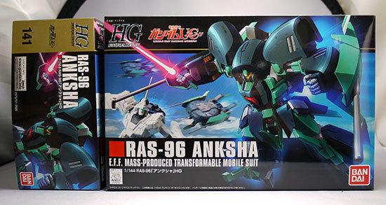 HGUC-1-144-RAS-96-アンクシャ.jpg
