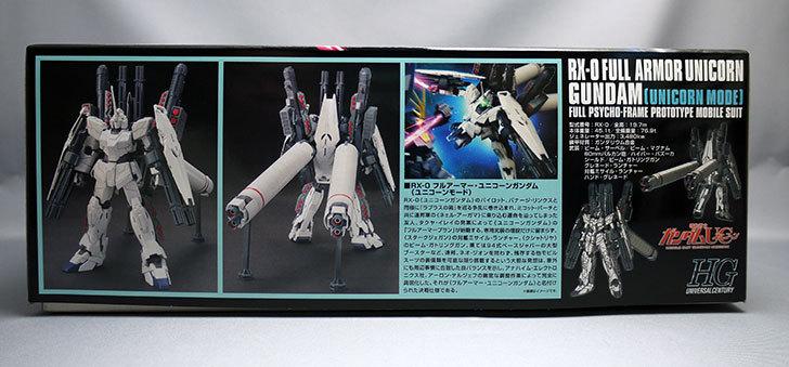 HGUC-1-144-RX-0-フルアーマーユニコーンガンダム(ユニコーンモード)が届いた2.jpg