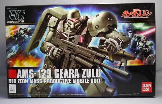 HGUC 1-144 AMS-129 ギラ・ズール.jpg