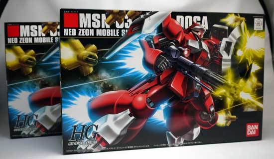 HGUC 1-144 MSN-03 クェス・エア専用 ヤクト・ドーガ 2-1.jpg