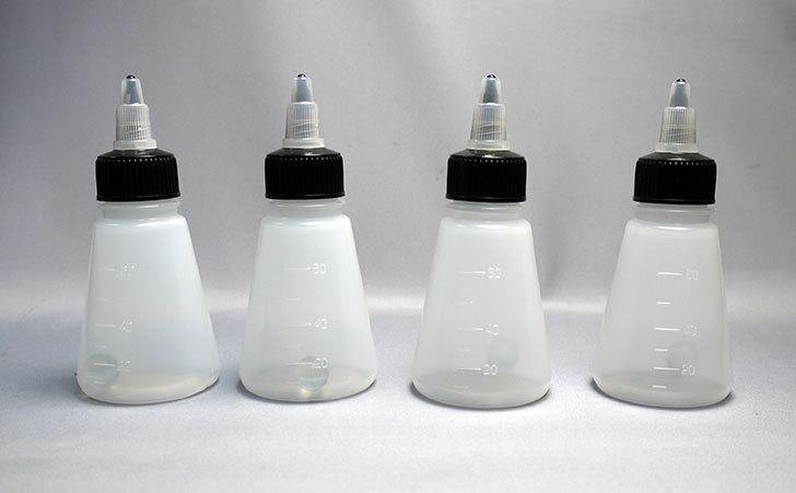 HIQPARTS-ADP60KAI-エアブラシ用DPボトル改-60ml-(4個入)を買った1.jpg