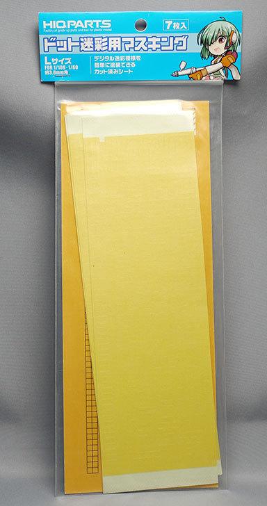 HIQPARTS-ドット迷彩用マスキングテープ-L-(DCMTL)を買った1.jpg