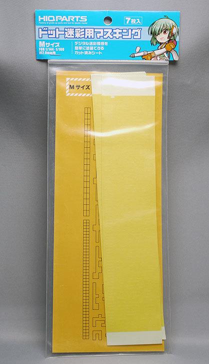 HIQPARTS-ドット迷彩用マスキングテープ-M-(DCMTM)を買った1.jpg
