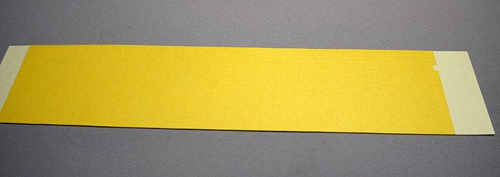 HIQPARTS-ドット迷彩用マスキングテープ-M-(DCMTM)を買った6.jpg