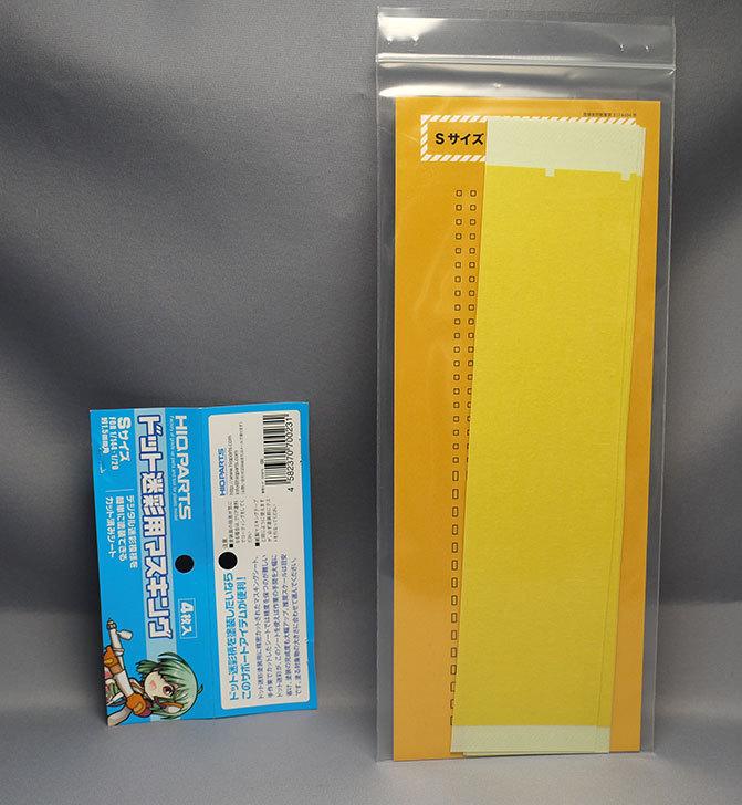 HIQPARTS-ドット迷彩用マスキングテープ-S-(DCMTS)を買った2.jpg