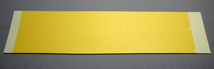 HIQPARTS-ドット迷彩用マスキングテープ-S-(DCMTS)を買った5.jpg