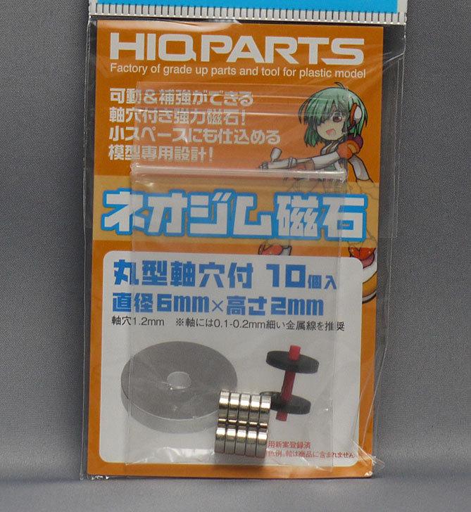 HIQPARTS-ネオジム磁石-ネオジム磁石-丸形軸穴付-直径6mm×高さ2mmを買った1.jpg