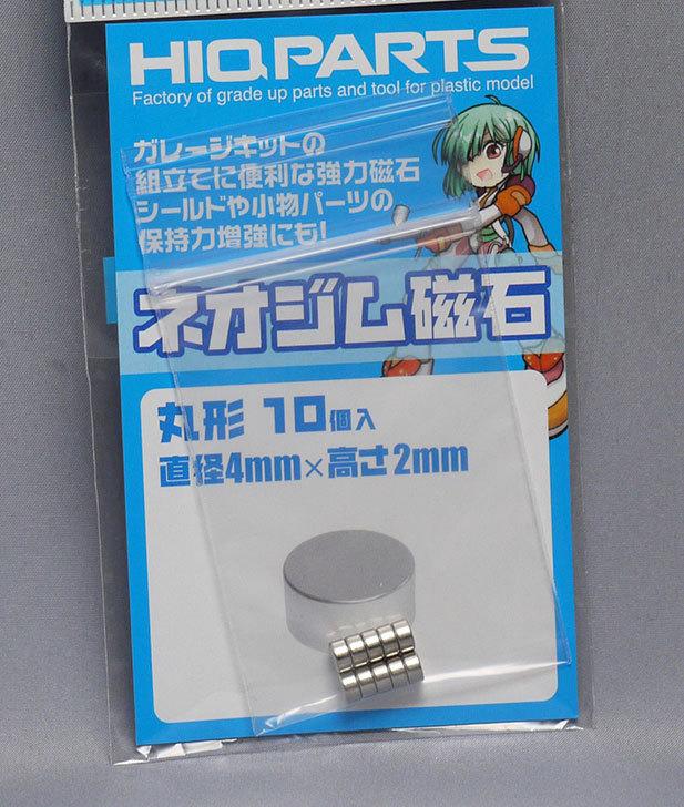 HIQPARTS-ネオジム磁石-丸形-10個入り-直径4mm×高さ2mmを買った1.jpg