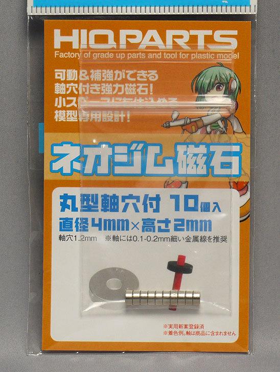 HIQPARTS-ネオジム磁石-丸形軸穴付-10個入り-直径4mm×高さ2mmを買った1.jpg