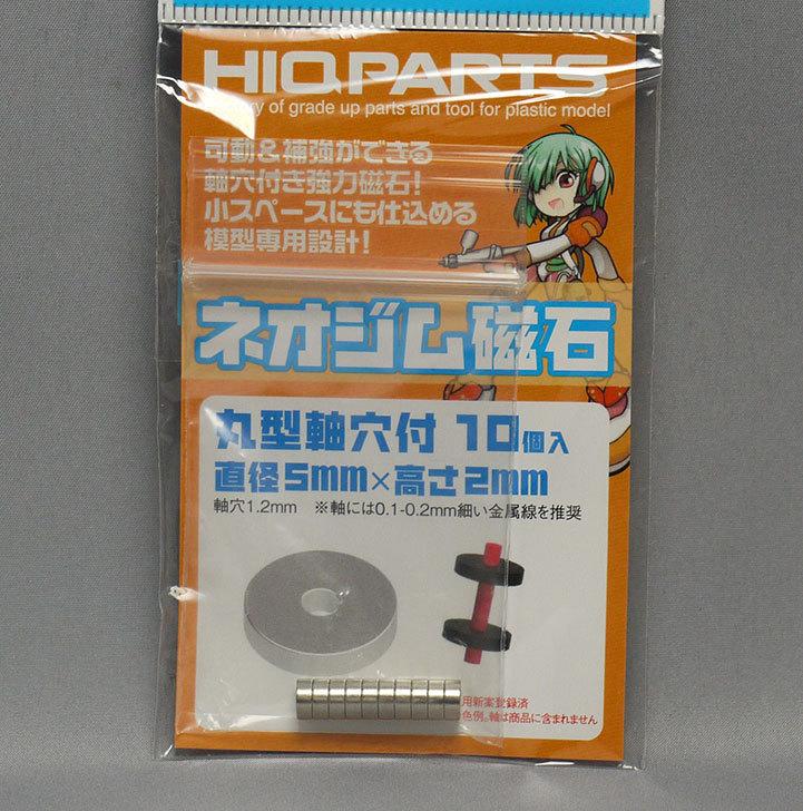HIQPARTS-ネオジム磁石-丸形軸穴付-10個入り-直径5mm×高さ2mmを買った1.jpg