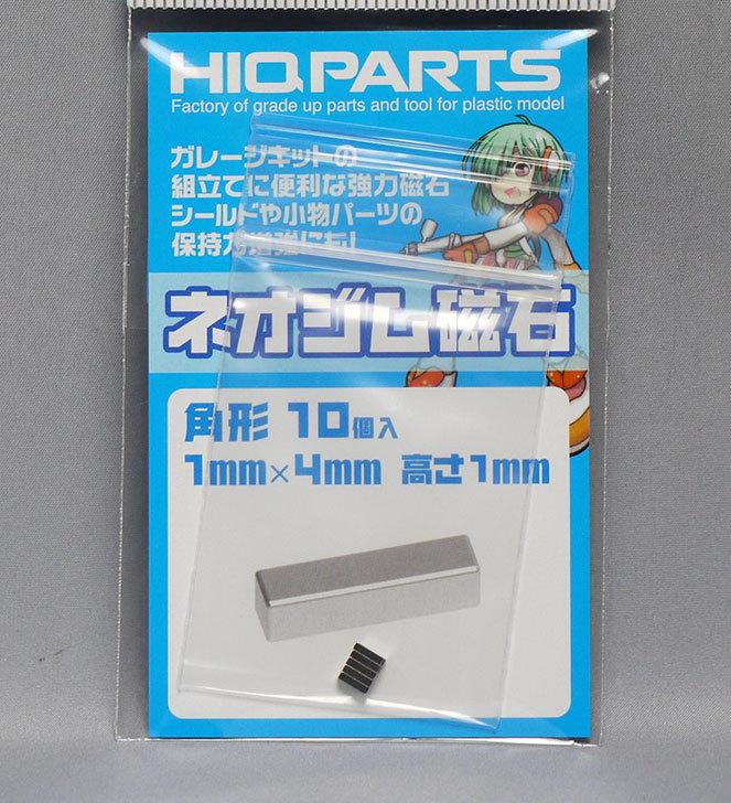 HIQPARTS-ネオジム磁石-角形-10個入り-1mmx4mmx高さ1mmを買った1.jpg