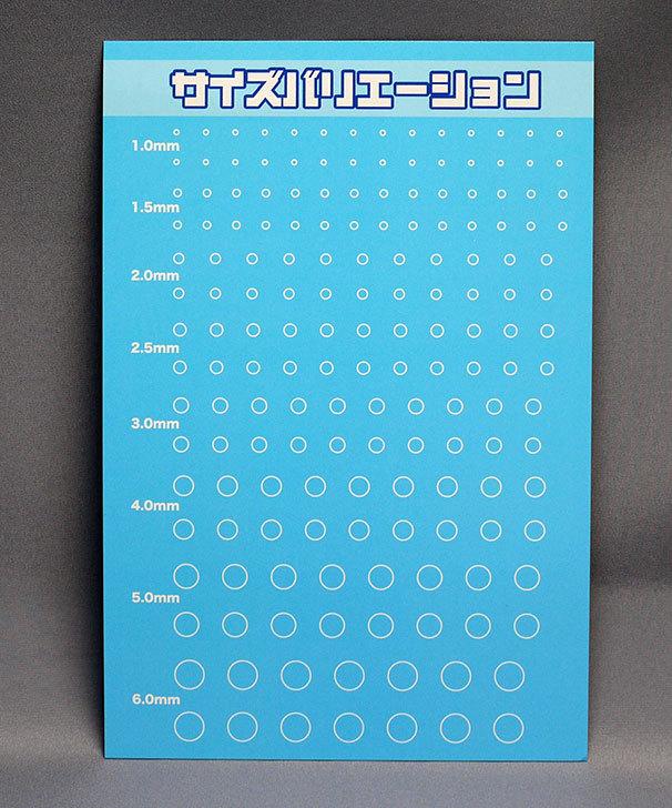 HIQPARTS-円形マスキングシートを買った4.jpg