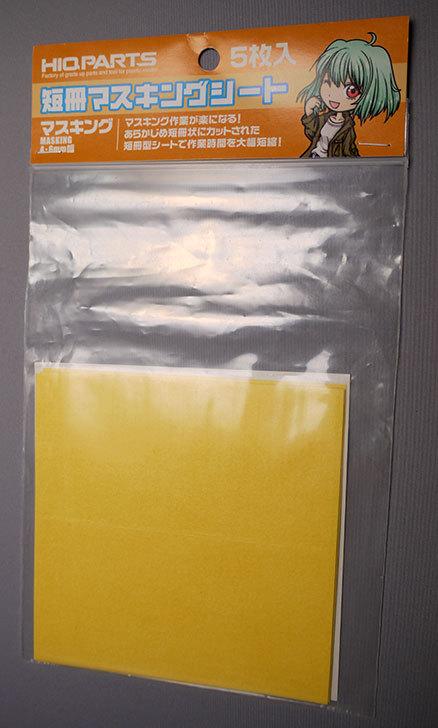 HIQPARTS-短冊マスキングシートを買った1.jpg
