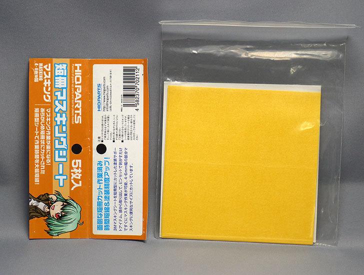 HIQPARTS-短冊マスキングシートを買った2.jpg