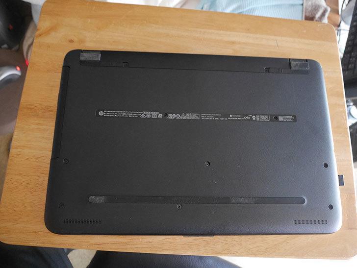 HP 15-ba000 W6S90PA-AAYRにメモリ増設してSSDに換装した002.jpg