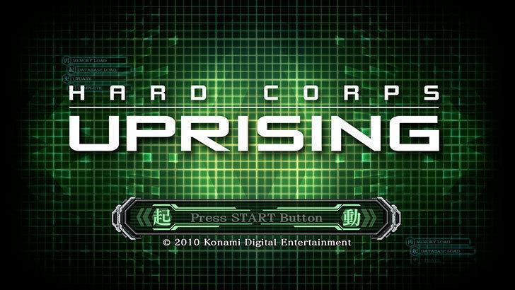 Hard-Corps:Uprisingをやってみた1.jpg