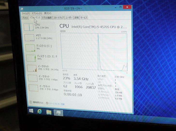Haswellで組んだPCのメモリを4GB×2のメモリに交換した3.jpg