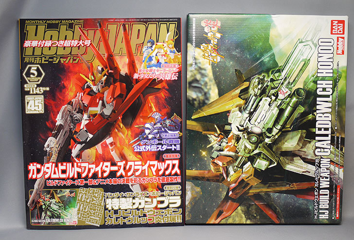 Hobby-JAPAN-(ホビージャパン)-2014年-05月号を買った1.jpg