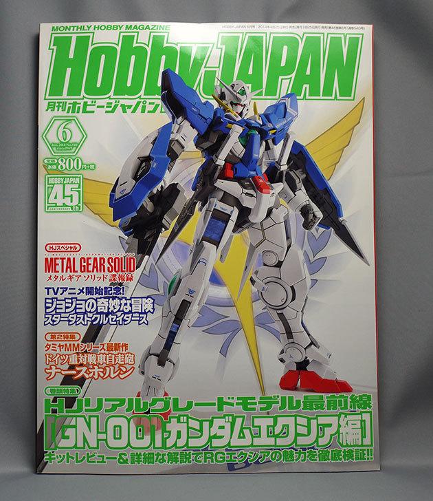 Hobby-JAPAN-(ホビージャパン)-2014年-06月号を買った.jpg