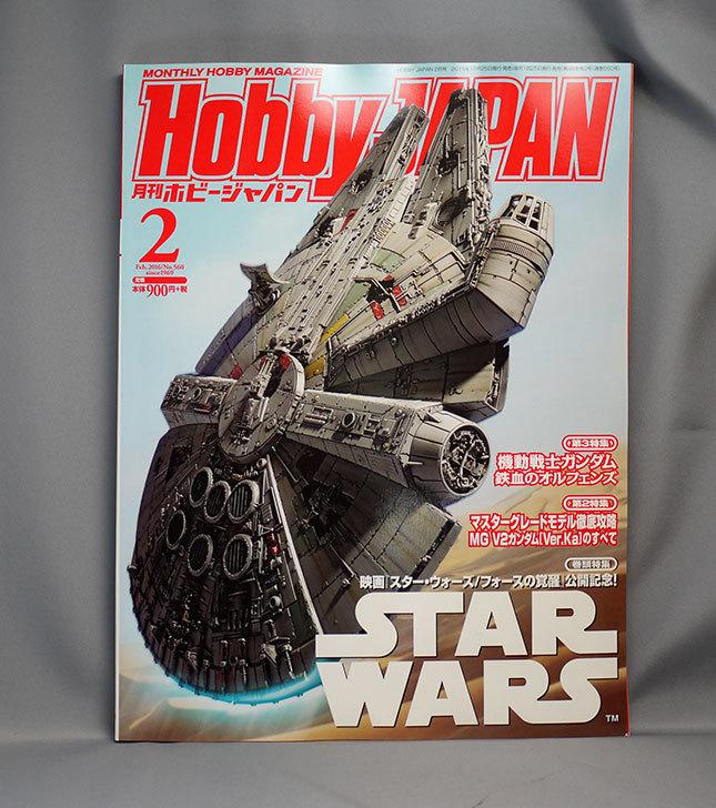Hobby-JAPAN-(ホビージャパン)-2016年-2月号を買った1.jpg