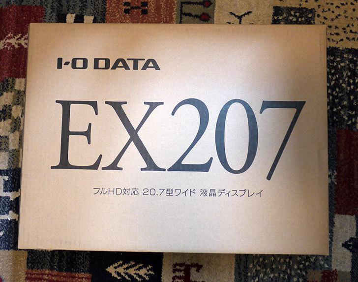 I-O-DATA-EX-LD2071TB-20.7型ディスプレイを買った1.jpg