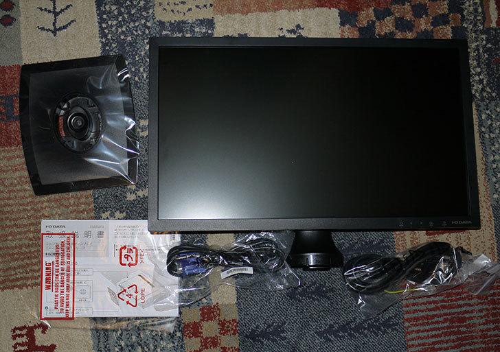 I-O-DATA-EX-LD2071TB-20.7型ディスプレイを買った2.jpg