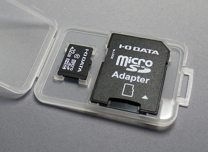 I-O-DATA-EX-MSDC10-32Gを買った1.jpg