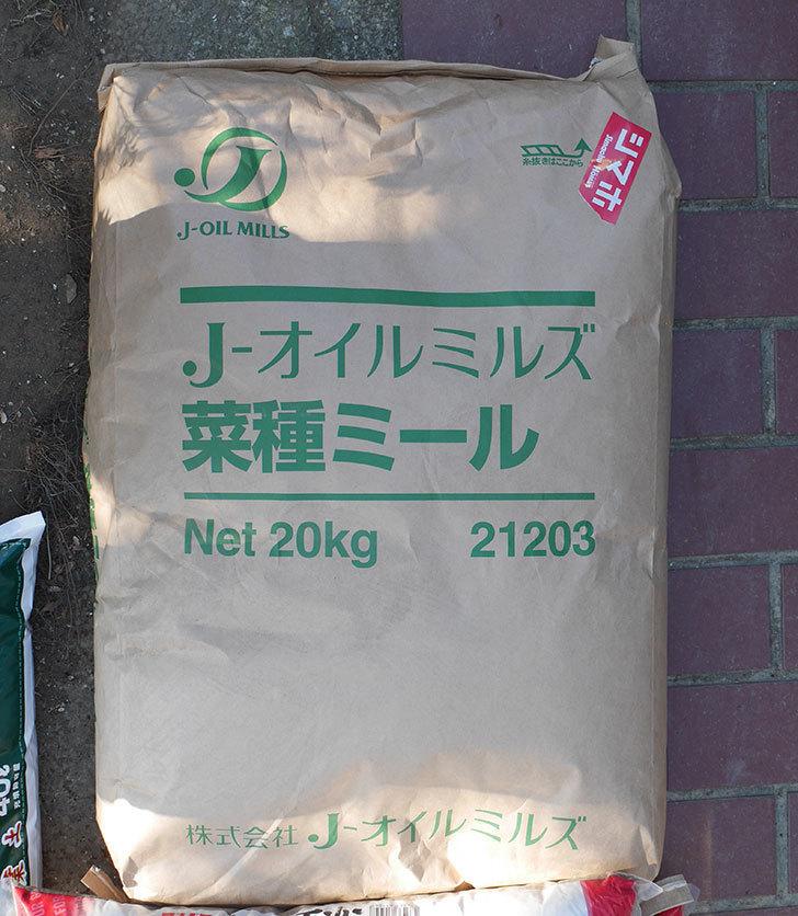 J-オイルミルズ-菜種ミール(油かす)-20kgをホームズで買ってきた1.jpg