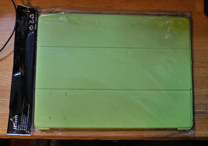 JEDirect-iPad-Pro-12.9-(2015型)-ケースを買った2.jpg