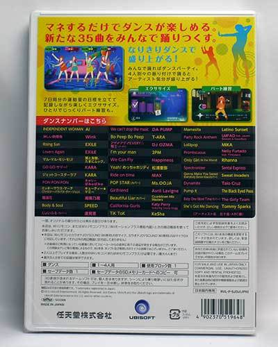 JUST-DANCE-Wii-2-2.jpg