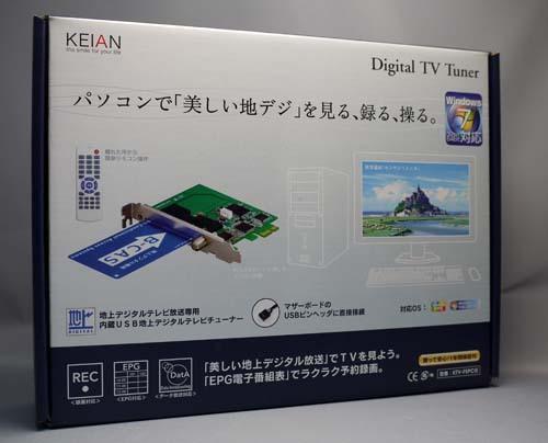 KEIAN KTV-FSPCIE 1.jpg